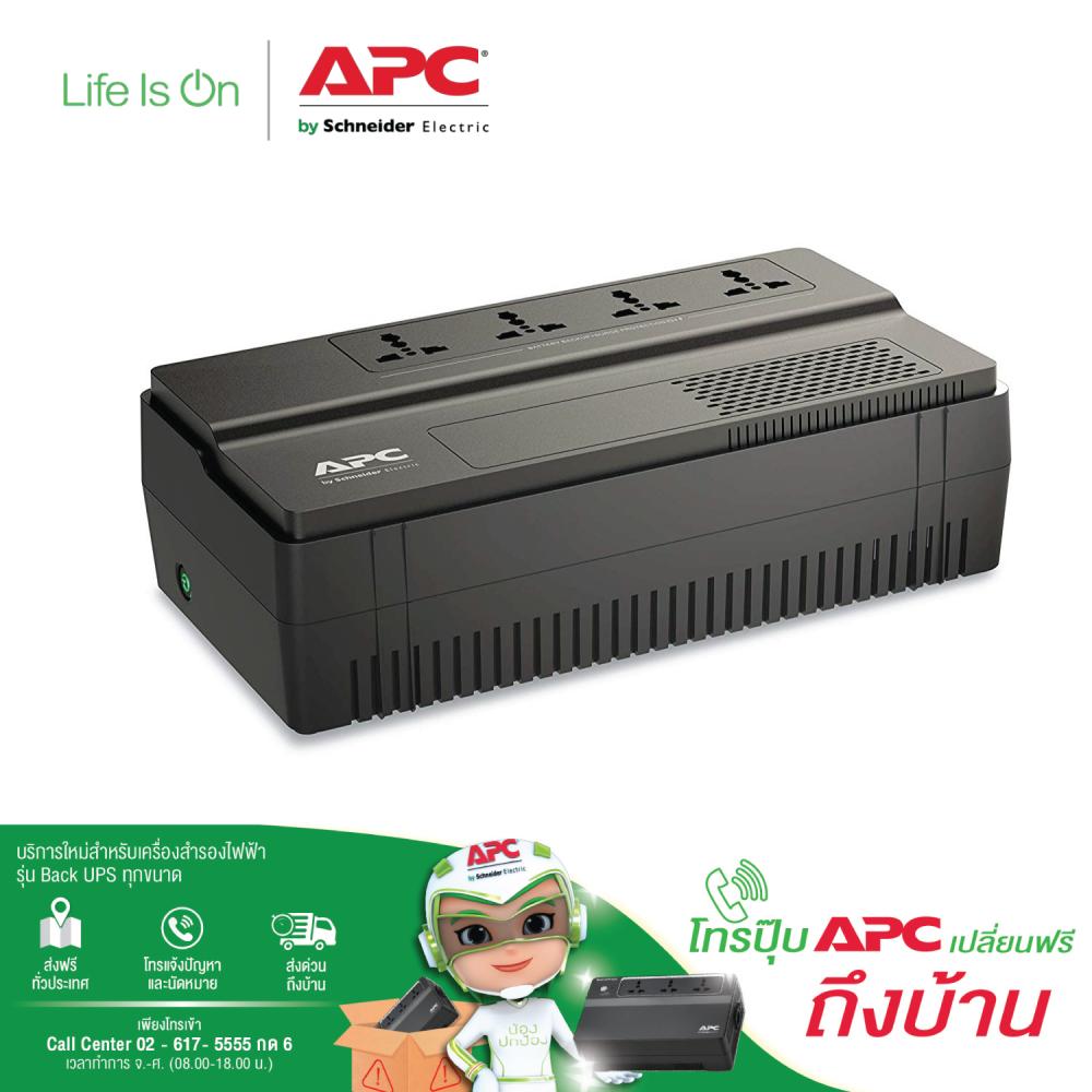 APC Easy UPS BV 1000VA (BV1000L-MS)